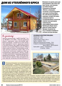 34-34_Часть1
