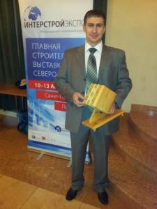 logeco на конкурсе инновации в строительстве
