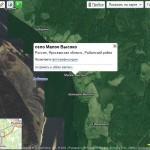 земельный участок на Рыбинском водохранилище