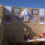 LOGECO на выставке ЯрАгро-2012