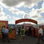 выставка ЯрАгро-2012